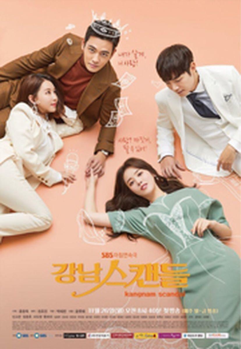 韓国ドラマ 江南スキャンダル Blu-ray レーベル印刷なし