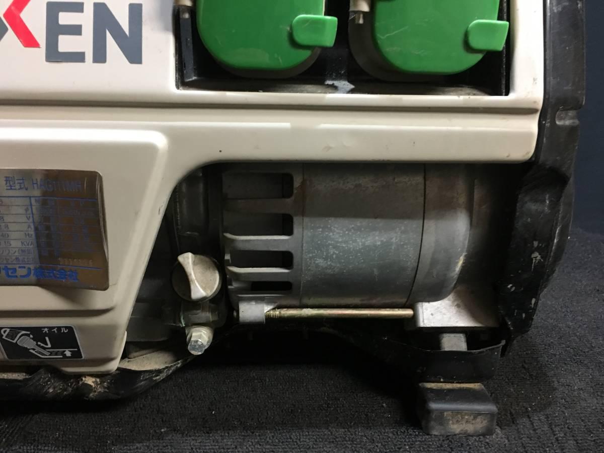 ジャンク品・ジャンク扱い HAG111MH EXEN 48Vバイブレータ専用 発電機_画像3