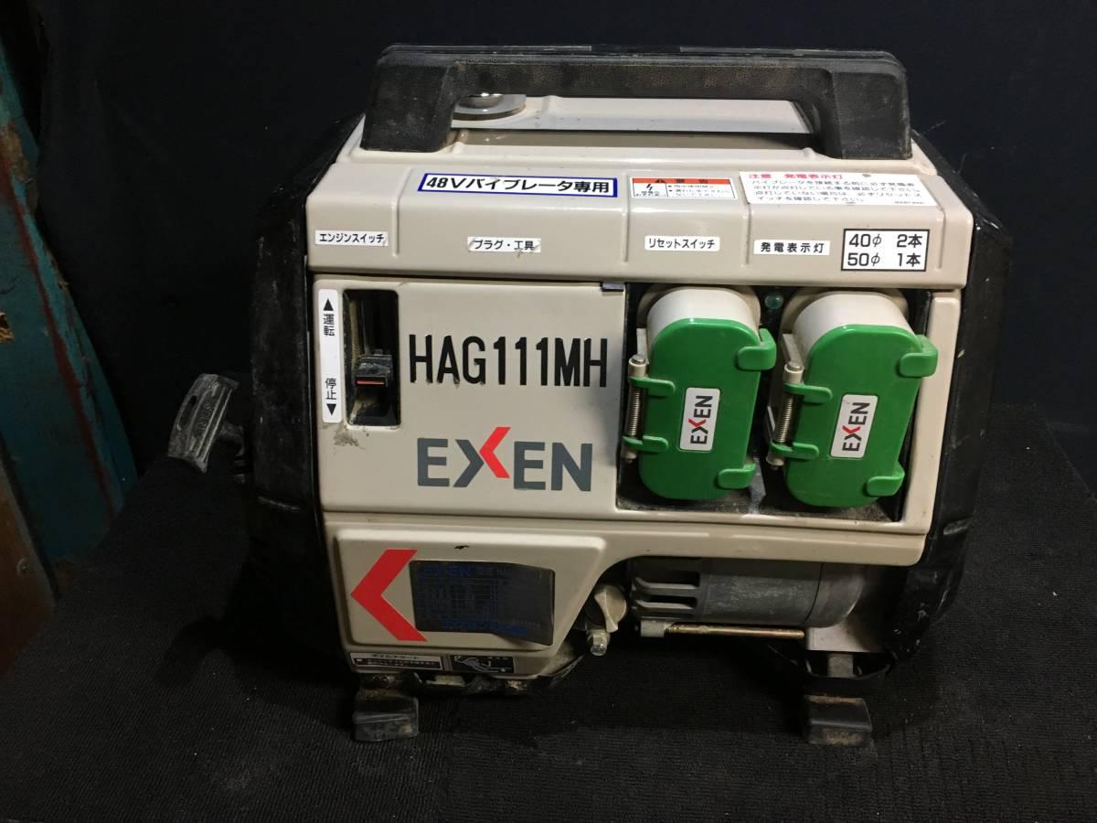 ジャンク品・ジャンク扱い HAG111MH EXEN 48Vバイブレータ専用 発電機_画像1