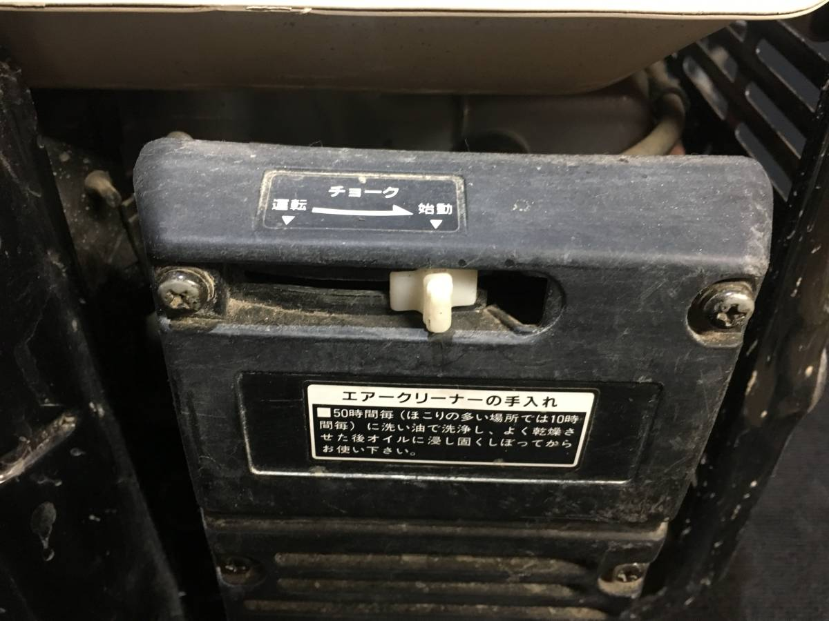 ジャンク品・ジャンク扱い HAG111MH EXEN 48Vバイブレータ専用 発電機_画像7