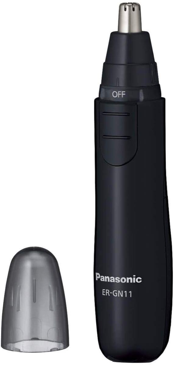 パナソニック エチケットカッター 黒 ブラック