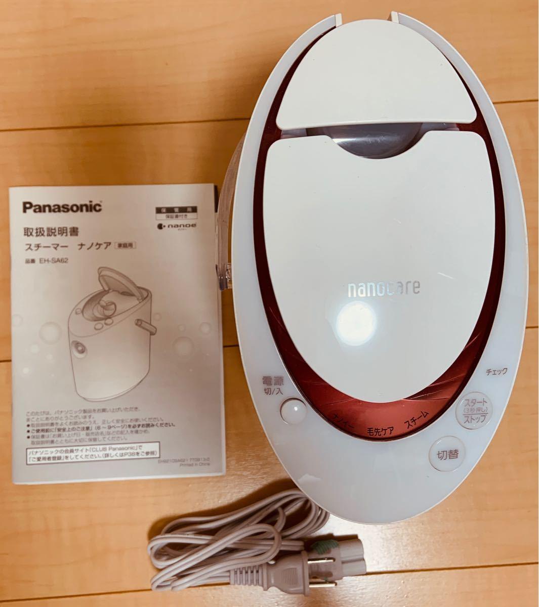 Panasonic    洗顔美容器とスチーマー