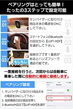 ブラック LUFT(ルフト) ハンズフリー Bluetooth 4.1 携帯電話 車載 ワイヤレススピーカー 高音質 日本語音声_画像5