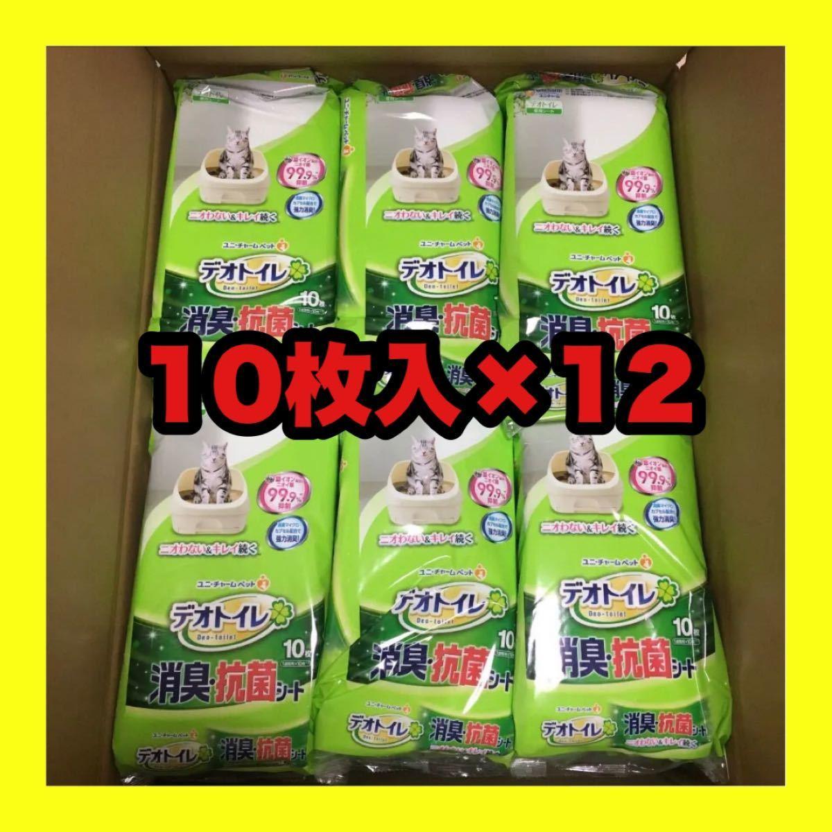 【新品】12袋 デオトイレ 消臭 抗菌シート 猫用 ねこ ユニチャーム デオ
