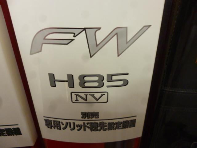 【新品】シマノ★プロセレクトFW★H85NV_画像1