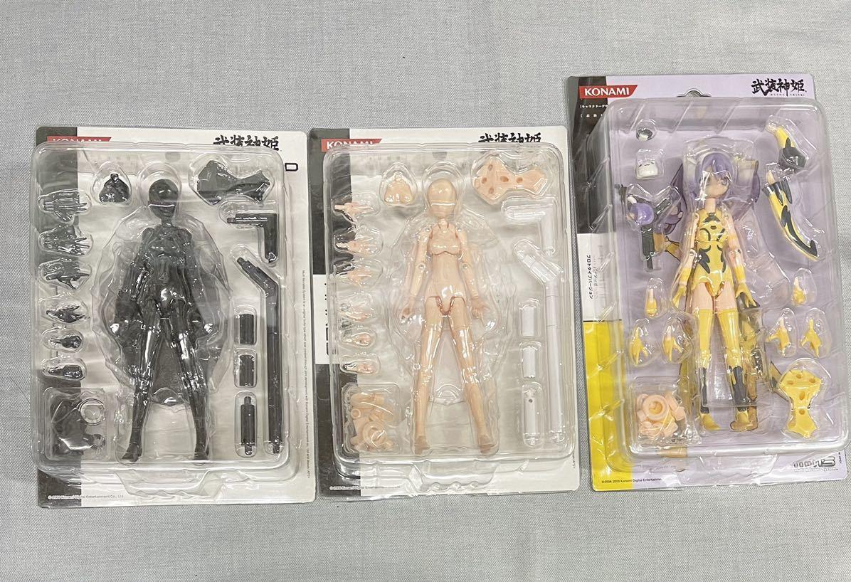 武装神姫MMS NAKED FLESH&BLACK・パーティオプロトタイプ・3個セット・新品・MMS1st素体・コナミ
