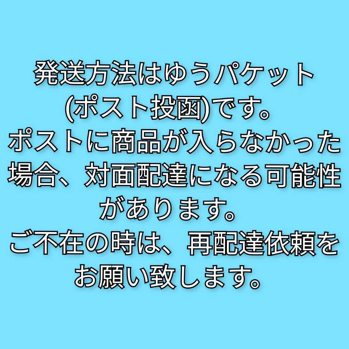ビクトリーブレンド 20袋 澤井珈琲 ドリップコーヒー ②_画像3