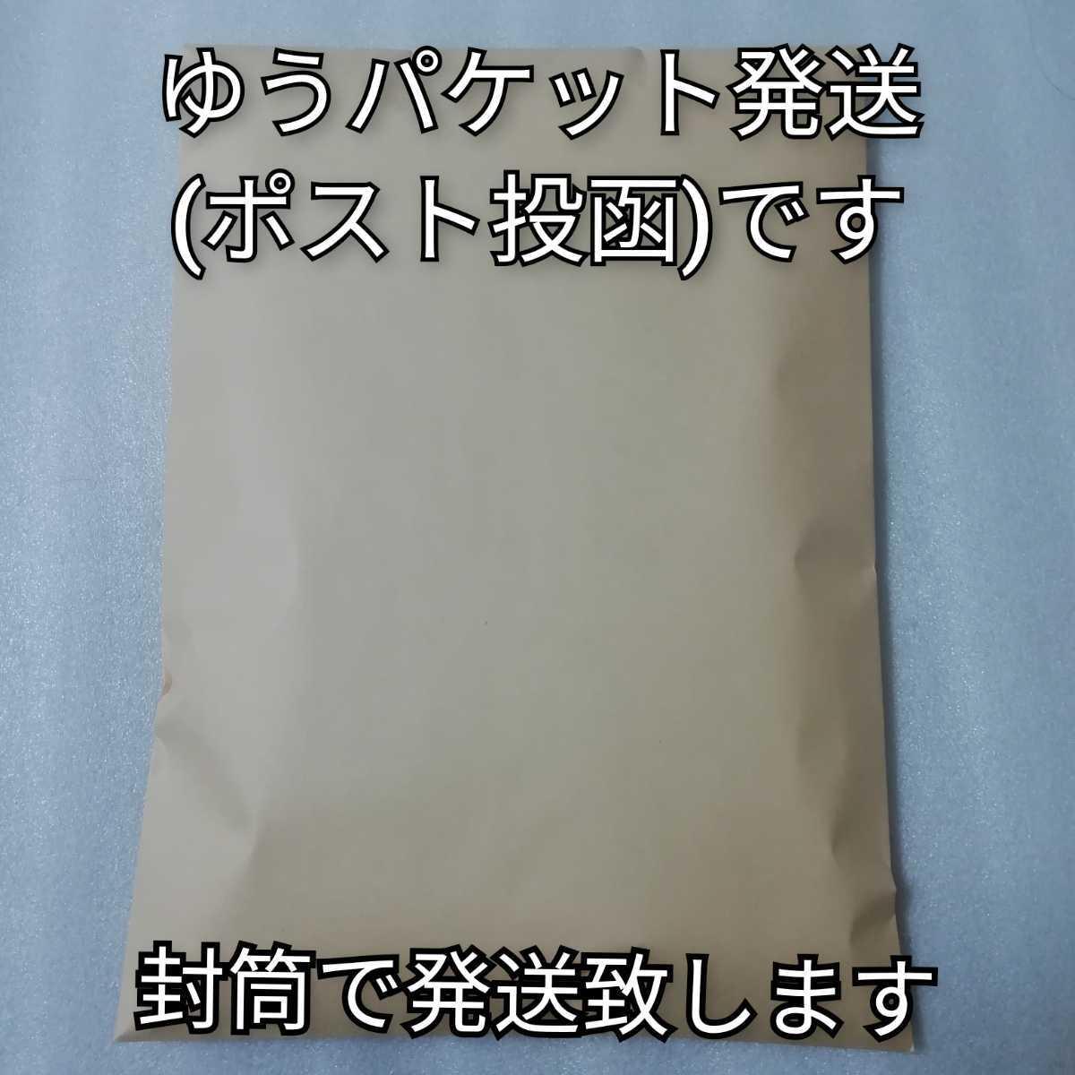 ビクトリーブレンド 20袋 澤井珈琲 ドリップコーヒー ②_画像2