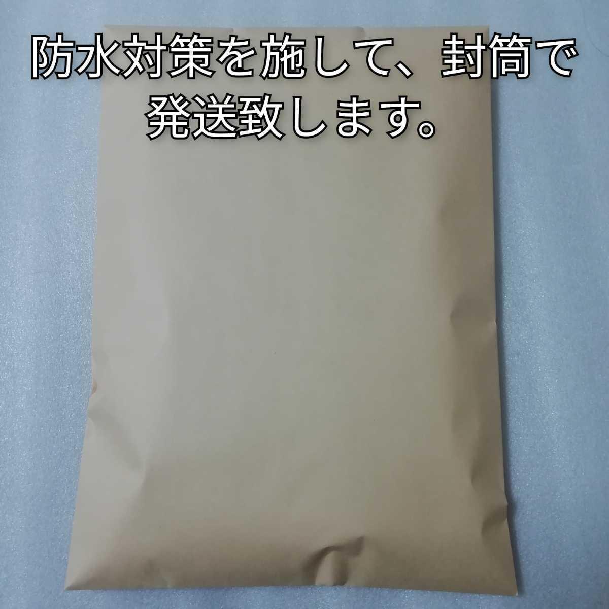 澤井珈琲 3種類18袋 ドリップコーヒー _画像2