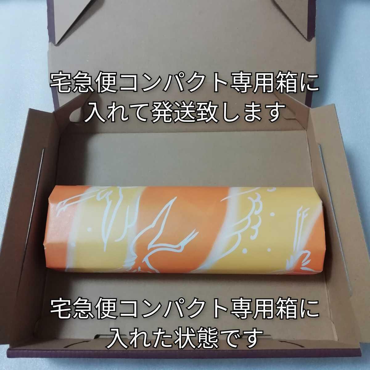 鶴屋吉信 京観世 1棹 和菓子 きょうかんぜ_画像4