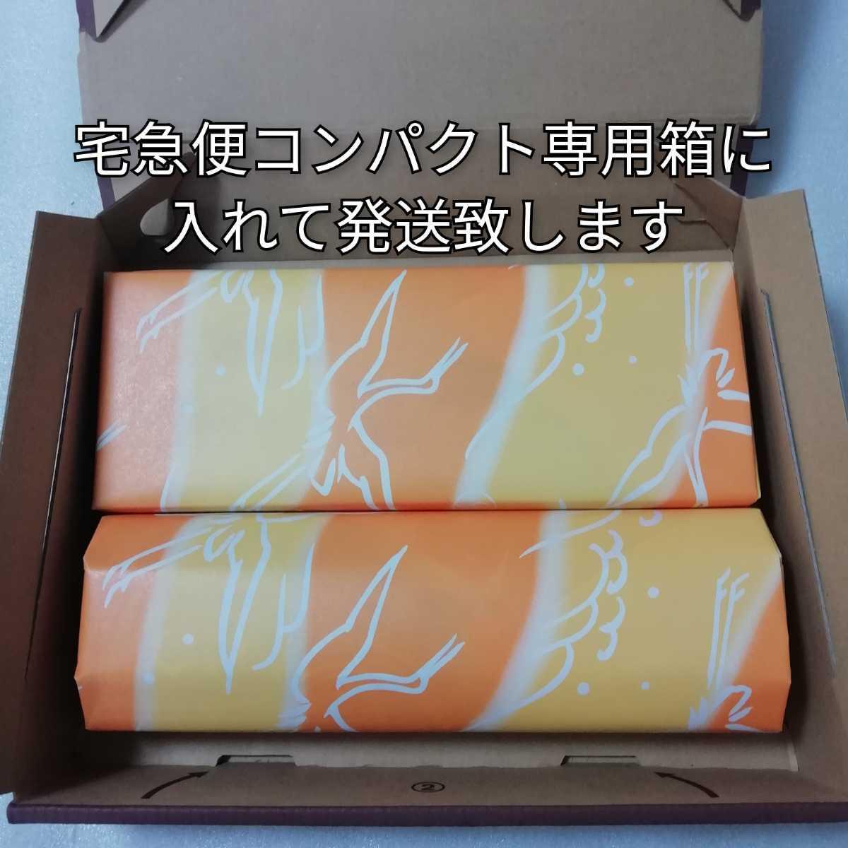 鶴屋吉信 京観世 柚餅 和菓子 詰め合わせ_画像9