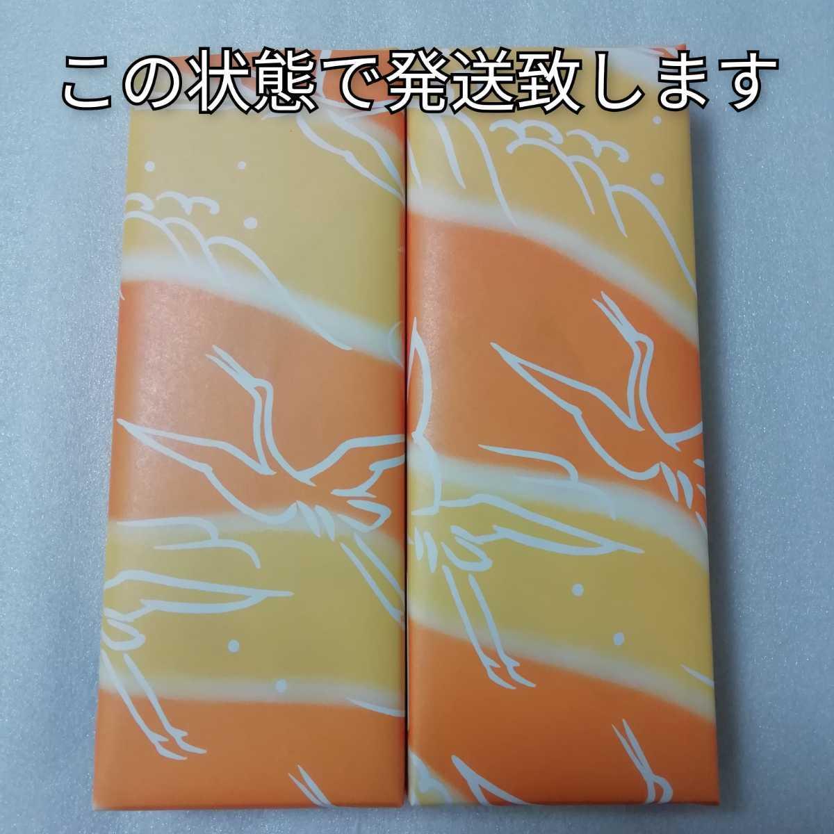 鶴屋吉信 柚餅 2箱セット 和菓子 お菓子_画像5
