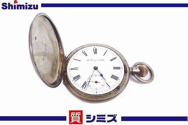 【The Congress Watch】 訳有 懐中時計 TRUSTY 0.800刻印 銀製 アンティーク