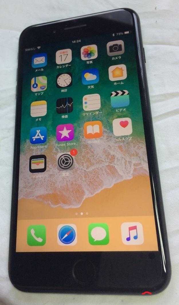 中古純正液晶 iPhone7 Plus フロントパネルデジタイザ LCD液晶パネル 防水シール 送210円 #7pb42_画像2