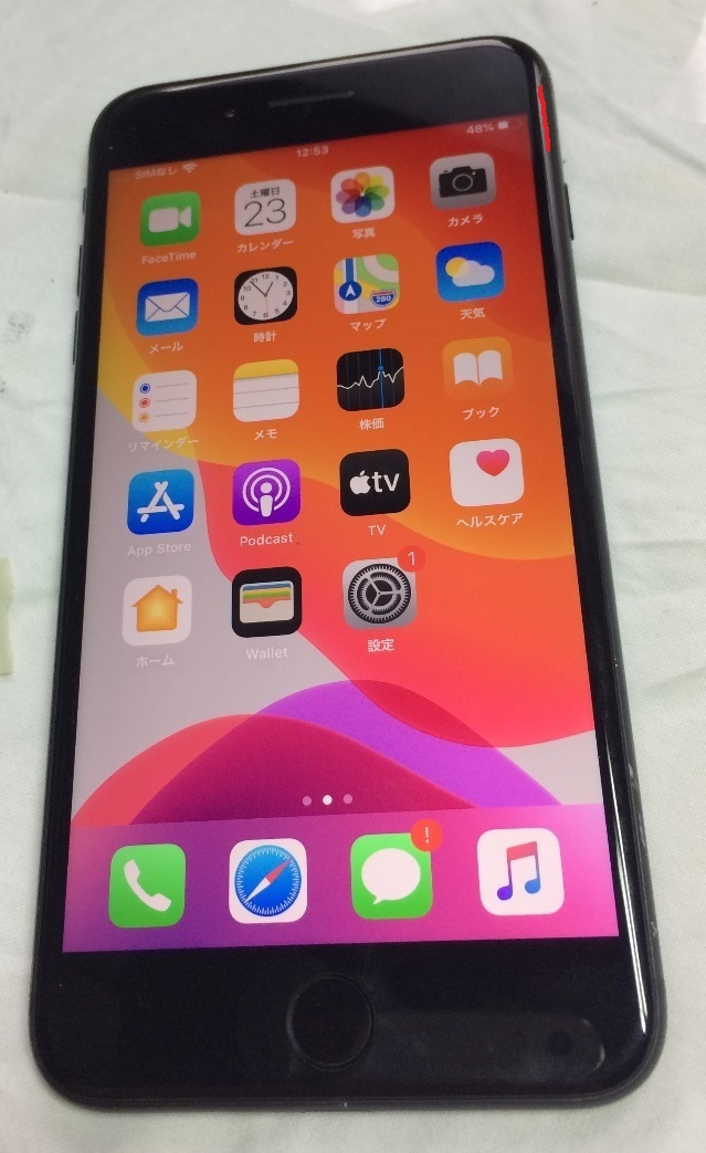 中古純正液晶 iPhone7 Plus フロントパネルデジタイザ LCD液晶パネル 防水シール 送210円 #7pb49_画像2