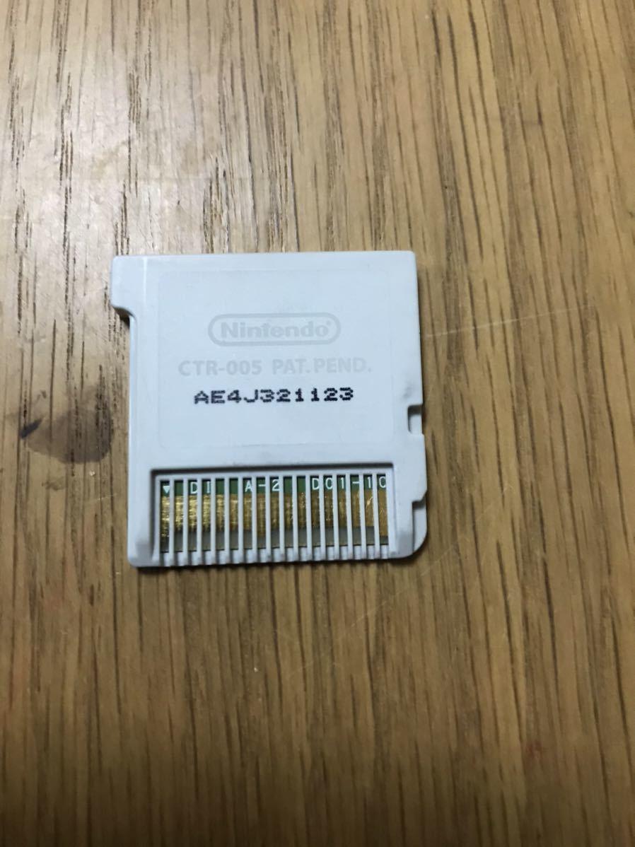 3DS イナズマイレブン GOシャイン