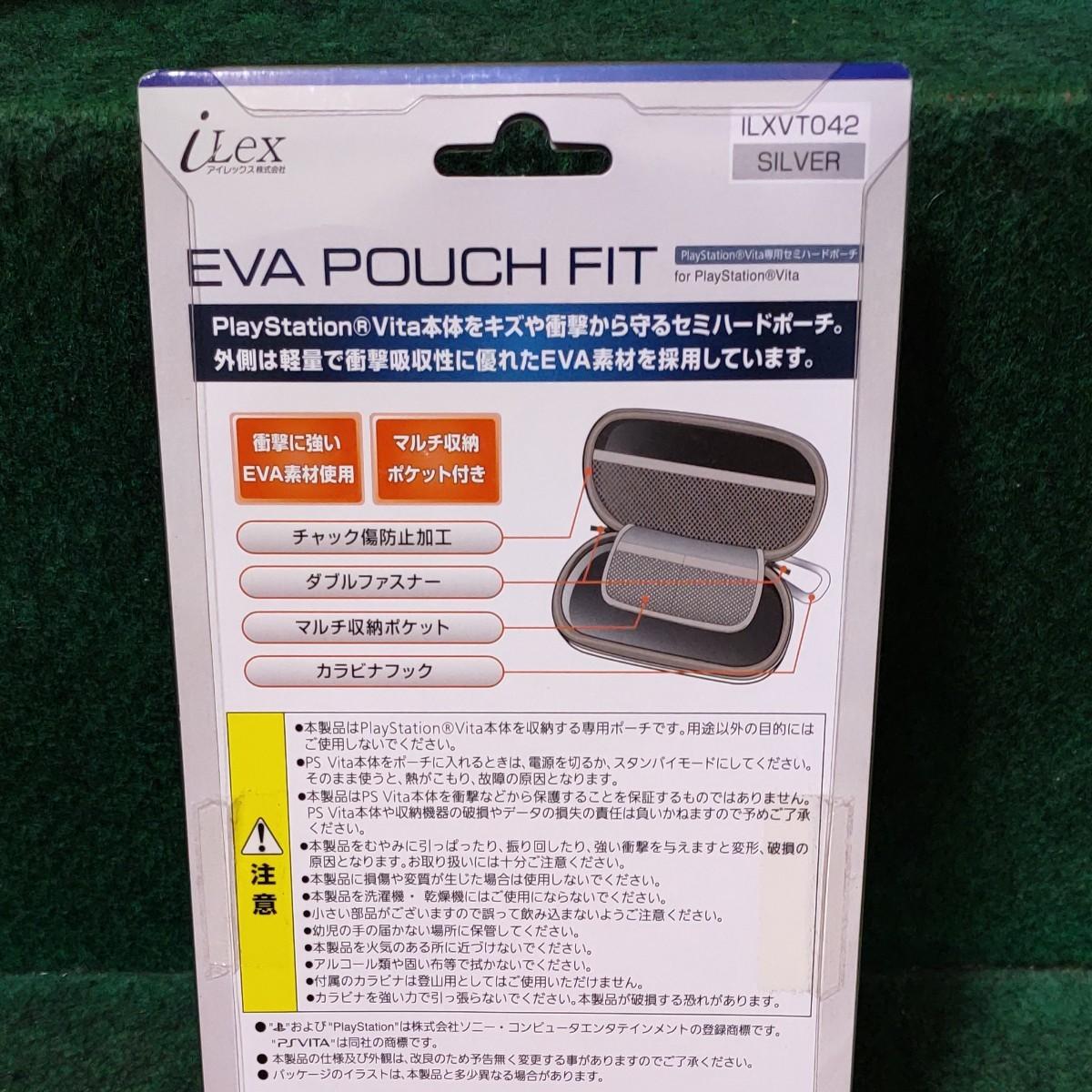 PlayStation オフィシャルライセンス商品 PS Vita用セミハードポーチ EVAポーチFIT (シルバー)