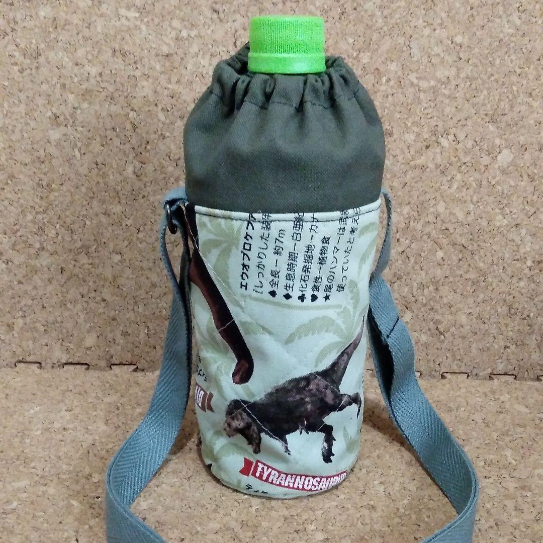 水筒カバー ペットボトルカバー