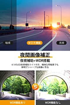 ドライブレコーダー 32GB SDカードセット フルHD 前後カメラ 170度広角レンズ 上書き録画 暗視機能 操作簡単 黒_画像4