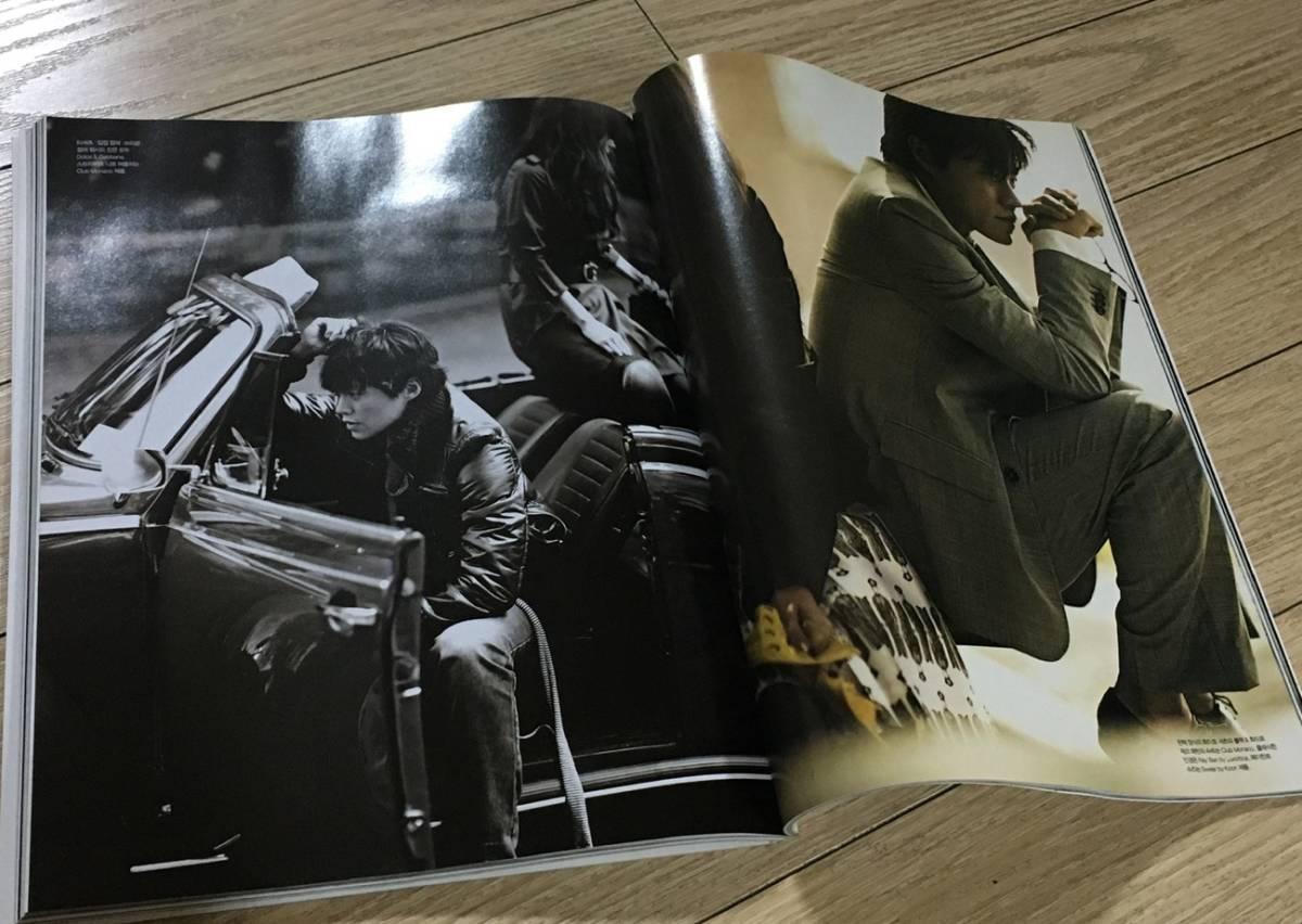 ◆イソジン 韓国雑誌の切り抜き 14ページ◆韓国_画像2