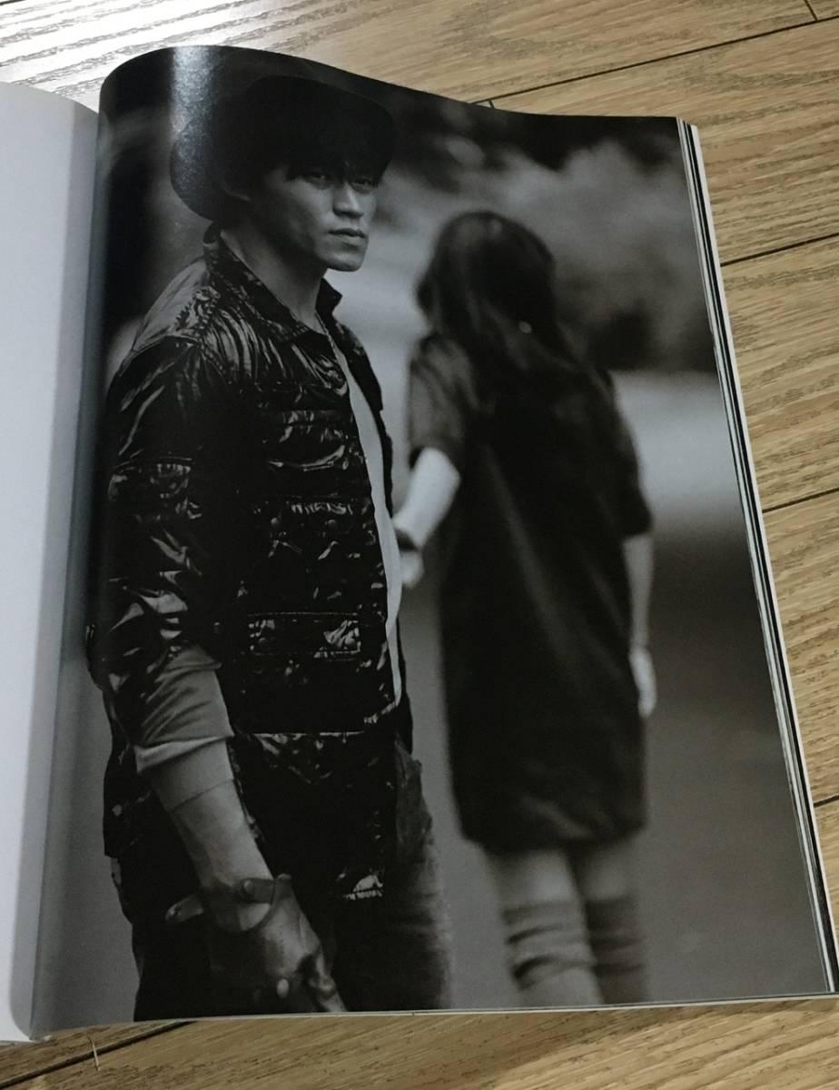 ◆イソジン 韓国雑誌の切り抜き 14ページ◆韓国_画像1