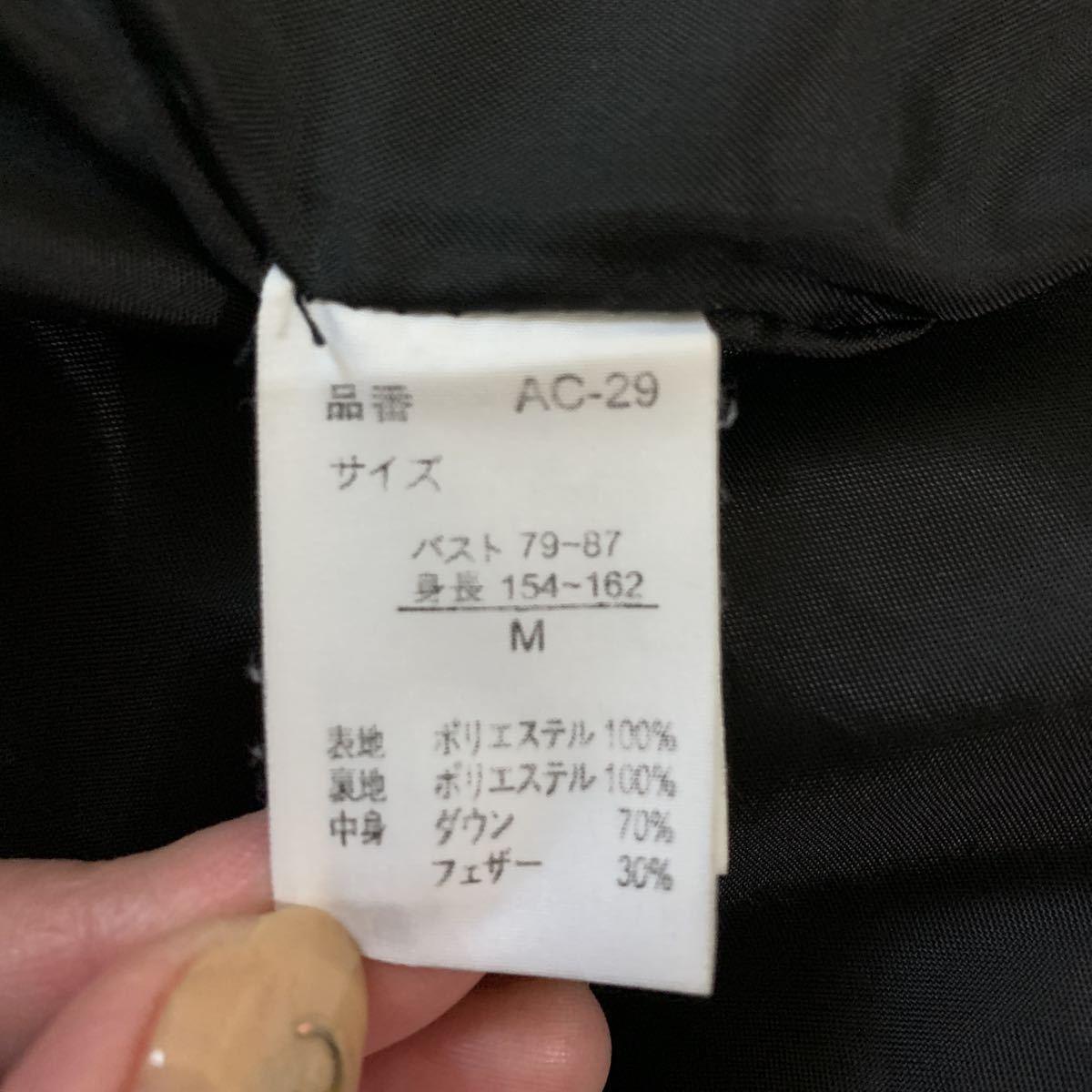 ダウンジャケット 美品 M ダウンジャンパー レディース