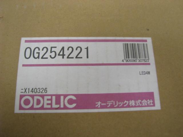 ・71 未使用 ODELIC オーデリック エクステリアライト OG254059 LED 防雨型 照明器具 生産終了品_画像7