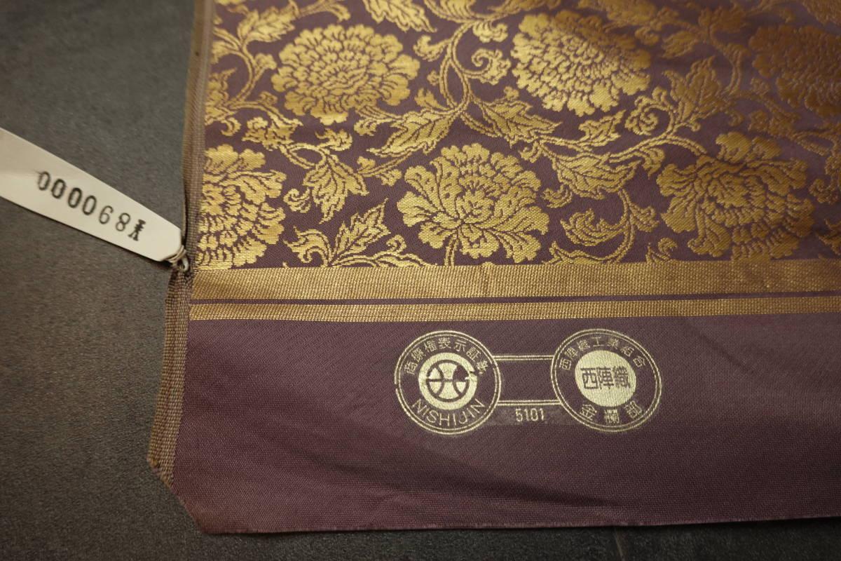 ◆六◆完全未使用品◆極上◆金襴緞子◆金糸◆反物◆74㎝×9m90㎝◆佛教法衣神職七条袈裟五条袈裟横被装束神主巫女神社寺和尚打敷表具表装_画像3
