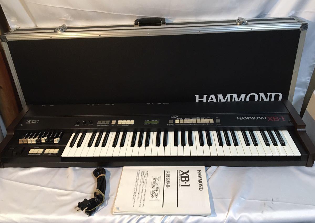 【ハードケース付属】hammond XB-1 ハモンド シンセサイザー キーボード 電子 オルガン 楽器