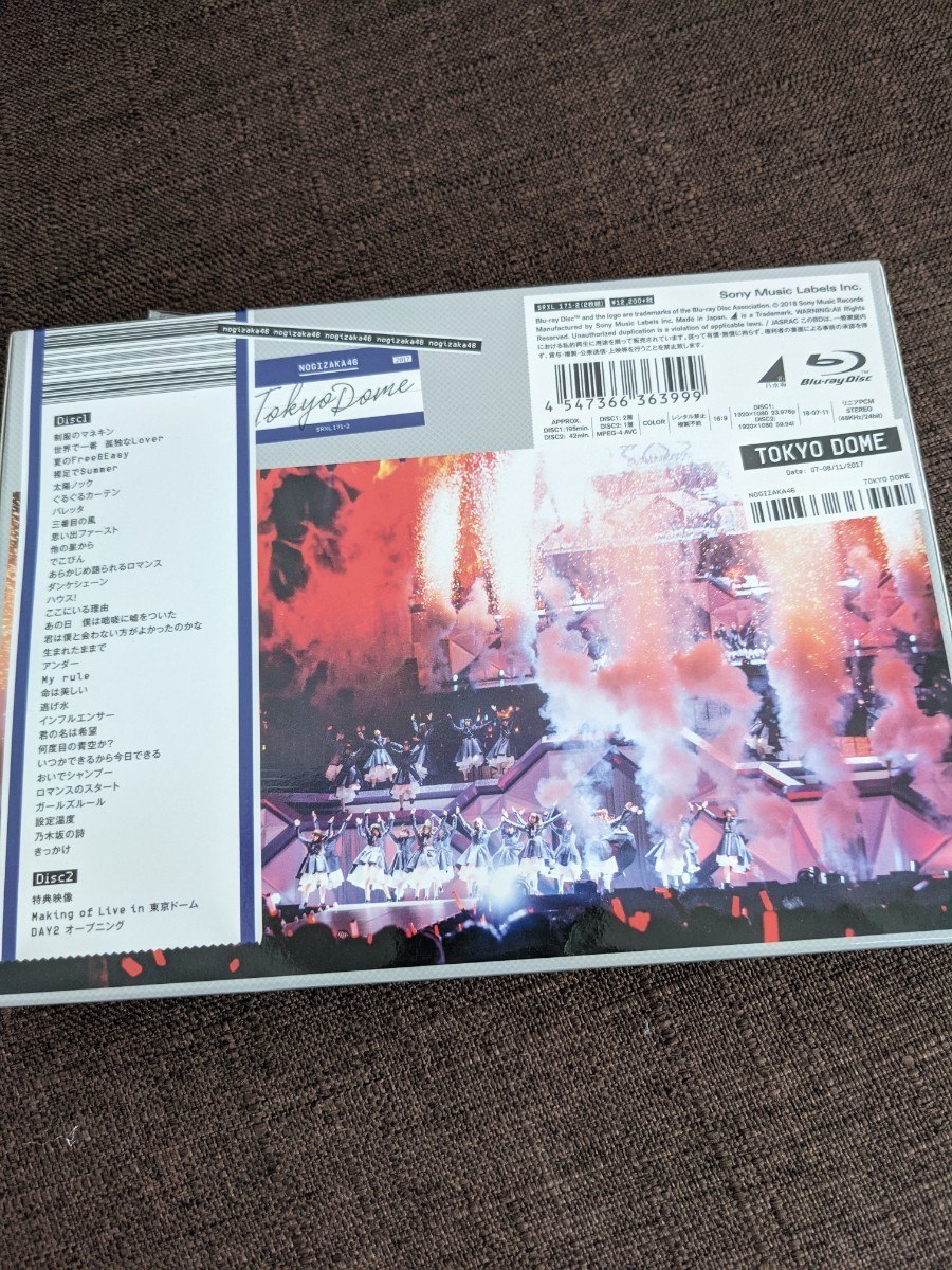 乃木坂46 真夏の全国ツアー2017 FINAL! IN TOKYO DOME(完全生産限定盤)(2BD) Blu-ray
