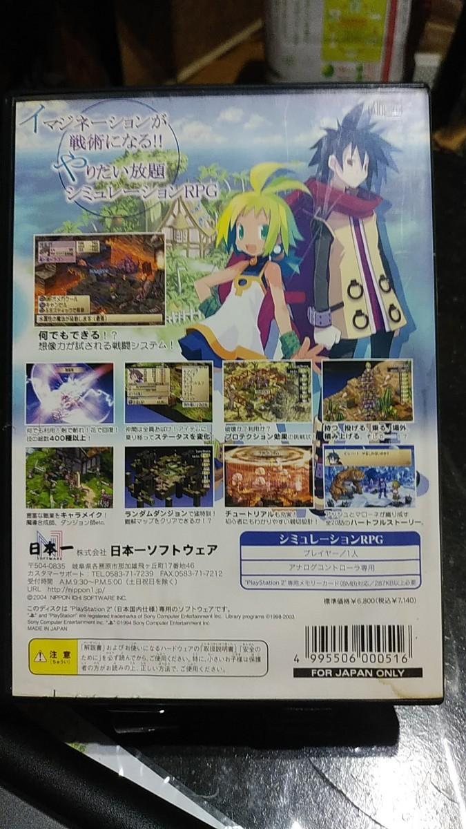 ファントムブレイブ PS2ソフト