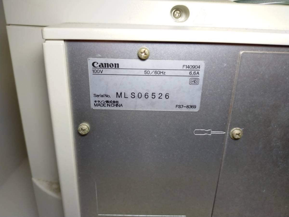 Canon A3レーザープリンター LBP-1420_画像9