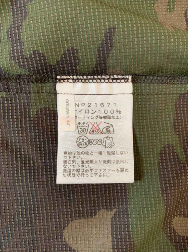 THE NORTH FACE ザノースフェイスカモフラ 迷彩 マウンテンパーカー ナイロン シェルジャケットL状態良中古送料無料