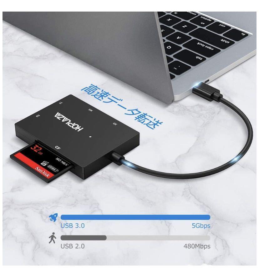 SD カード リーダー USB 3.0 マイクロ SD カード リーダー TF/Micro SD/SD/MS/XD/CF USB SD カード リーダー CF カード リーダー 5Gbps