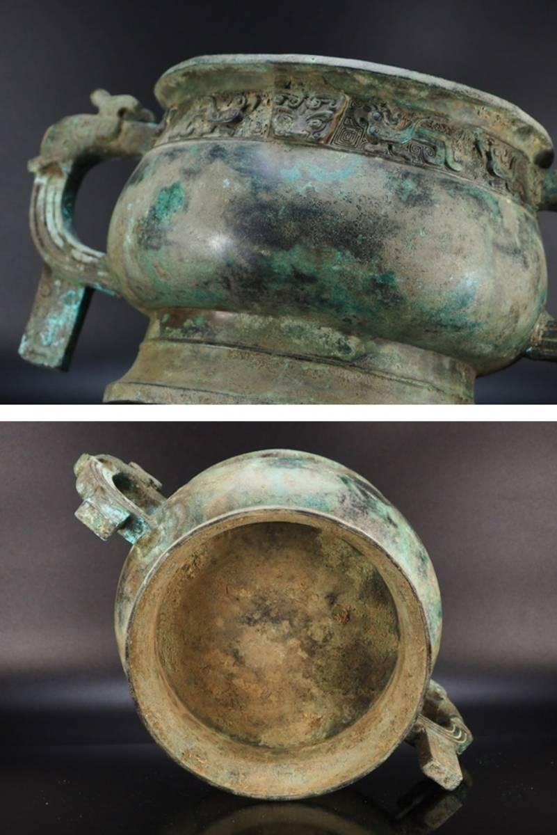 拍够购 日本代购 日本yahoo代购 yahoo代拍 japan代购 中国古美術 古青銅器 発掘品 出土品 商時代 饕餮紋香炉 礼器 旧家蔵出 幅35cm