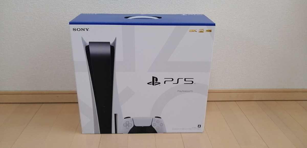 【新品未開封】PLAYSTATION5 プレイステーション5 (CFI-1000A01) ディスクドライブ版