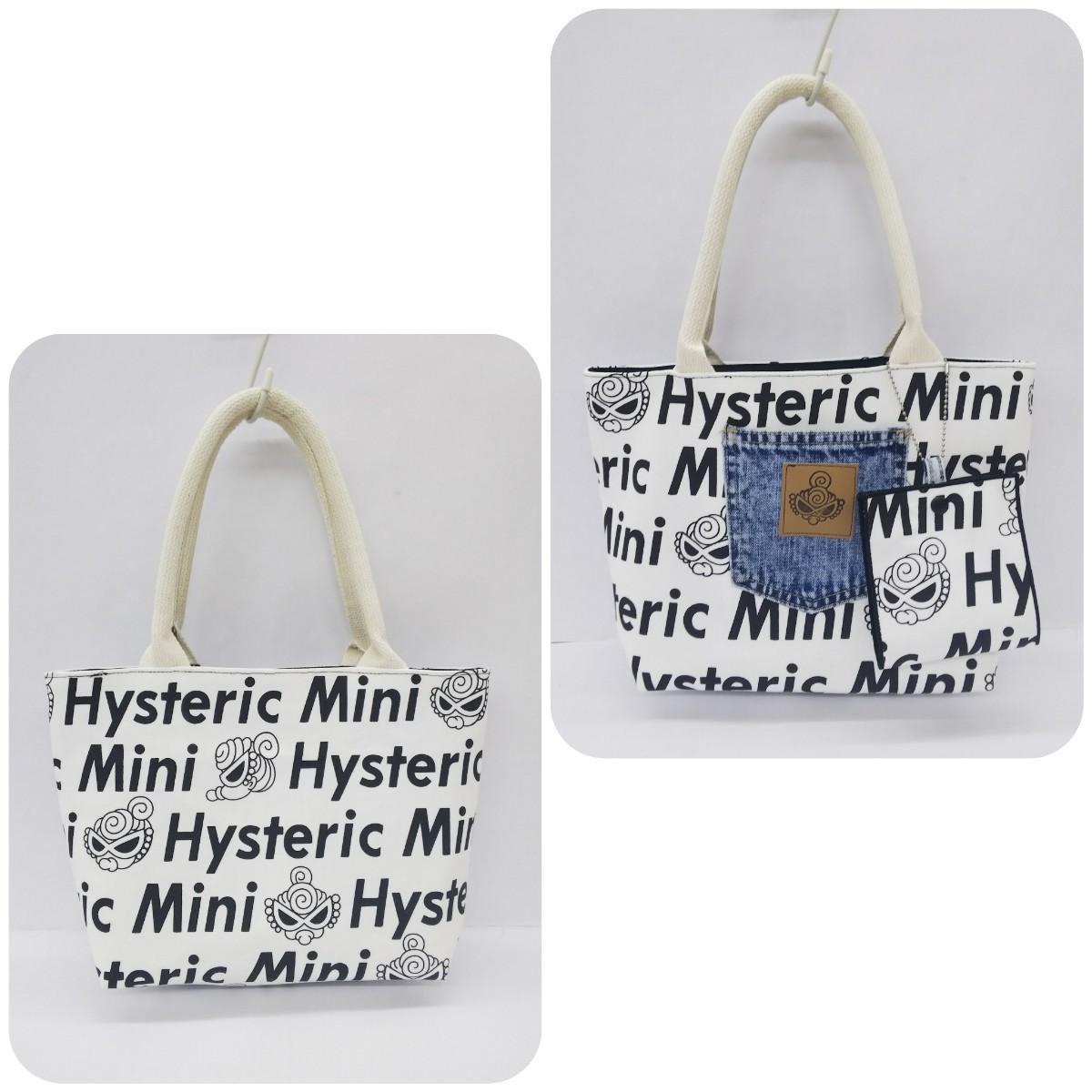 ハンドメイドバッグ 仮置き付き トートバッグ デニムバッグ ヒスミニ プレゼント
