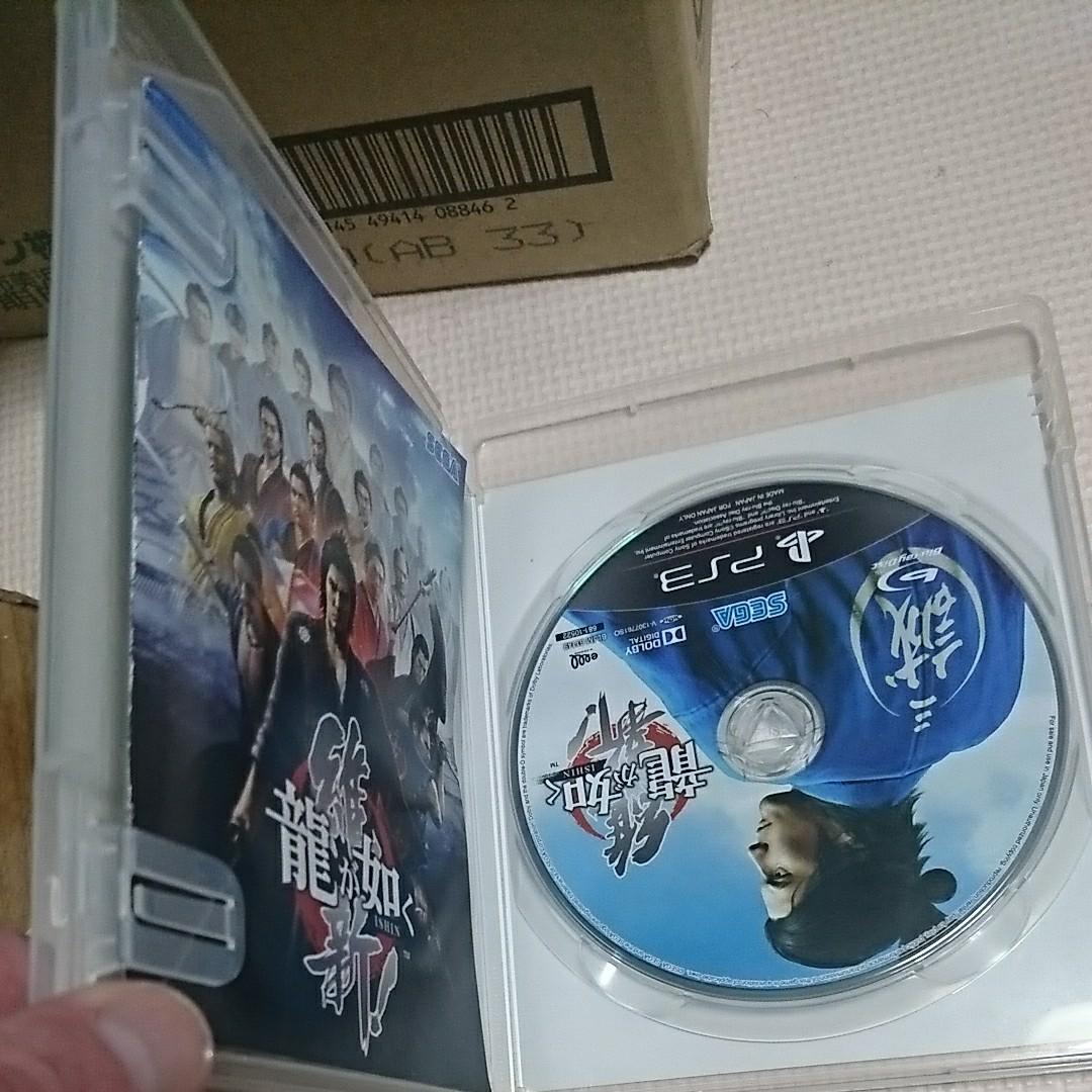 PS3  龍が如く維新