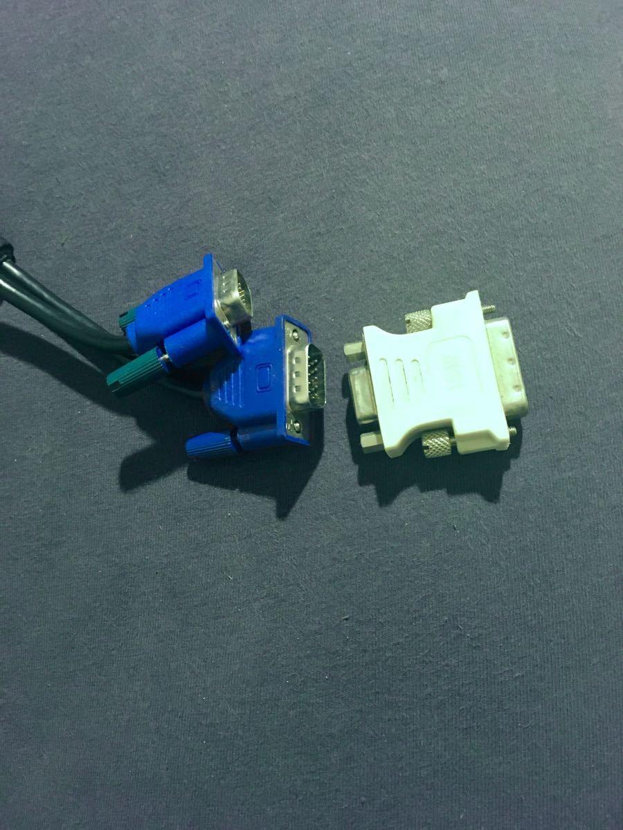 VGAケーブル 1.5m DVI変換アダプタ セット D-Sub