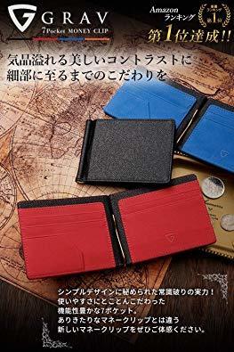 ブラック/オレンジ 【GRAV】 マネークリップ メンズ カードケース 財布 二つ折り 札入れ (ICカードポケット 隠しポケッ_画像2