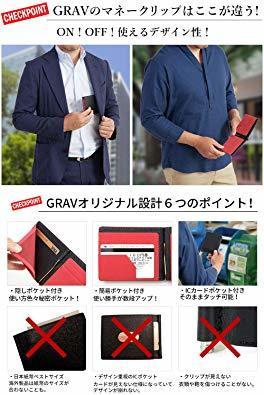 ブラック/オレンジ 【GRAV】 マネークリップ メンズ カードケース 財布 二つ折り 札入れ (ICカードポケット 隠しポケッ_画像5