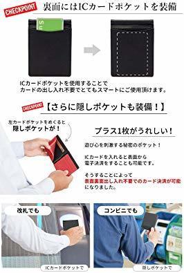 ブラック/オレンジ 【GRAV】 マネークリップ メンズ カードケース 財布 二つ折り 札入れ (ICカードポケット 隠しポケッ_画像4
