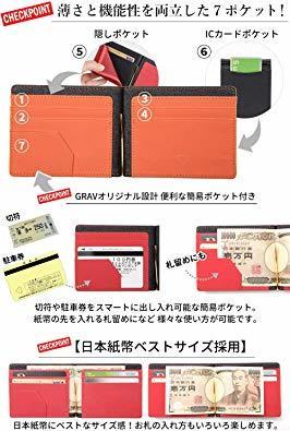 ブラック/オレンジ 【GRAV】 マネークリップ メンズ カードケース 財布 二つ折り 札入れ (ICカードポケット 隠しポケッ_画像3