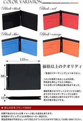 ブラック/オレンジ 【GRAV】 マネークリップ メンズ カードケース 財布 二つ折り 札入れ (ICカードポケット 隠しポケッ_画像6