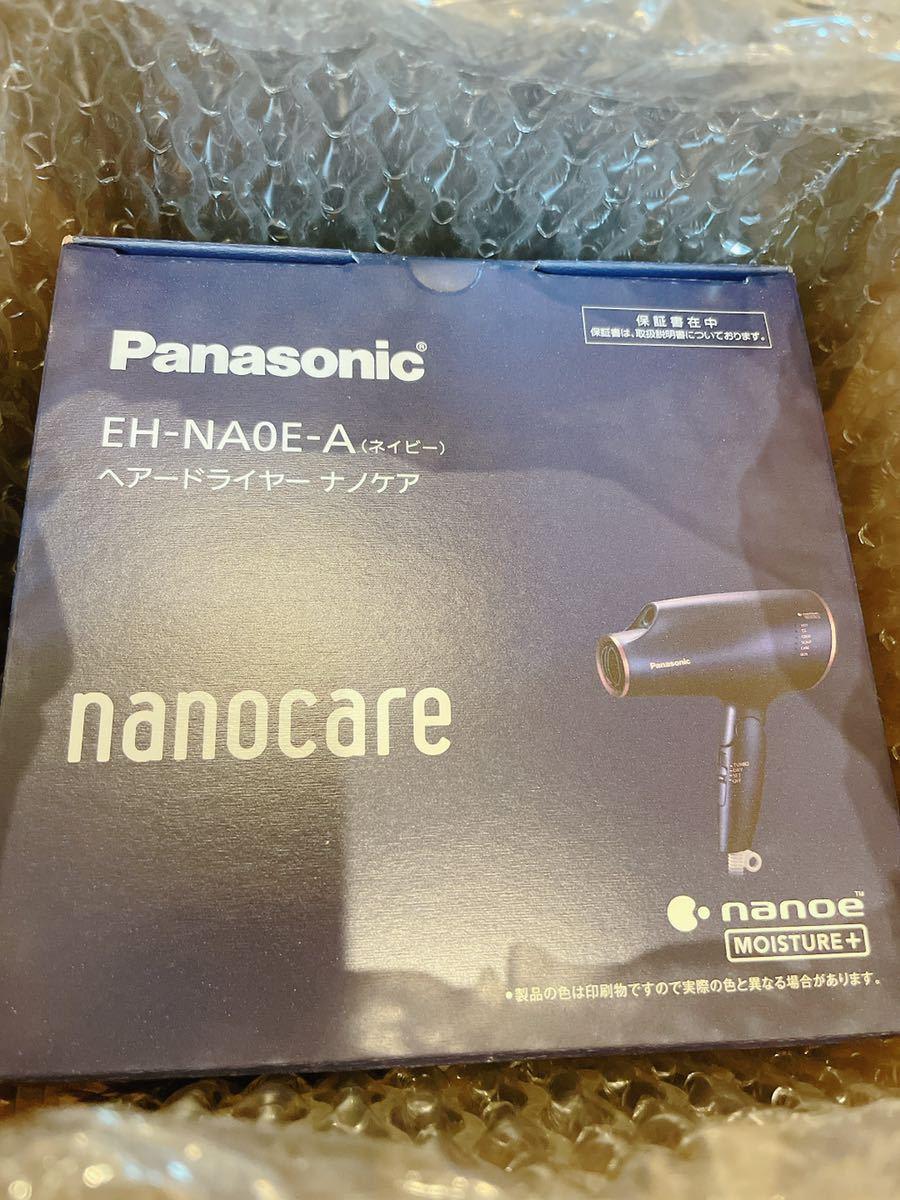 パナソニック PANASONIC ナノケア ヘアードライヤー EH-NA0E-A ネイビー ドライヤー 速乾 ナノイー かわいい おしゃれ 新品