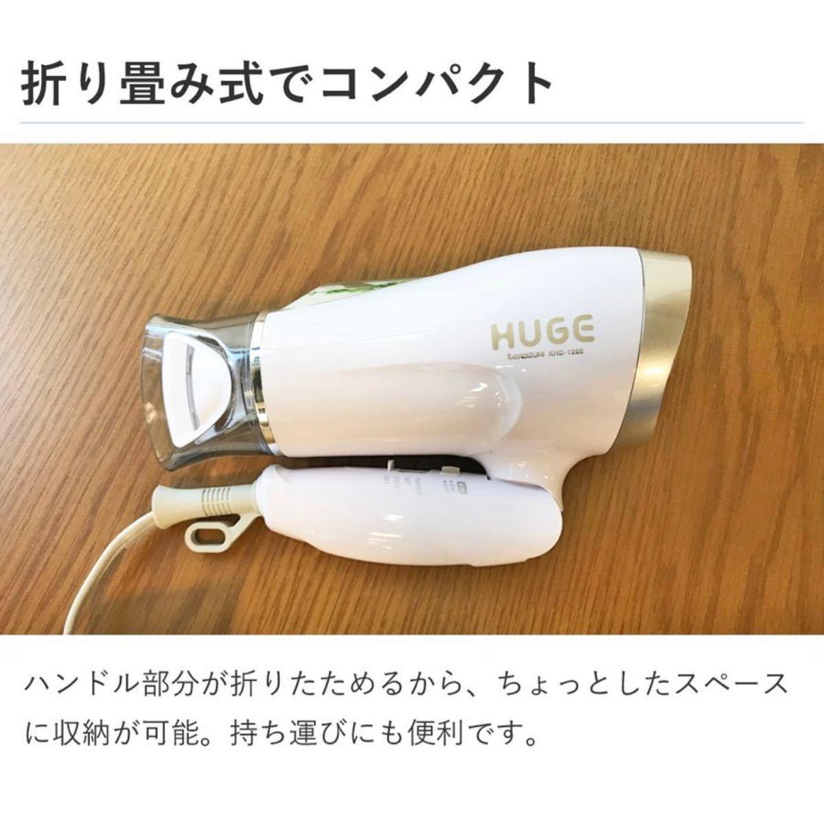 【新品近】コイズミ ヘアードライヤー ヘアドライヤー マイナスイオン