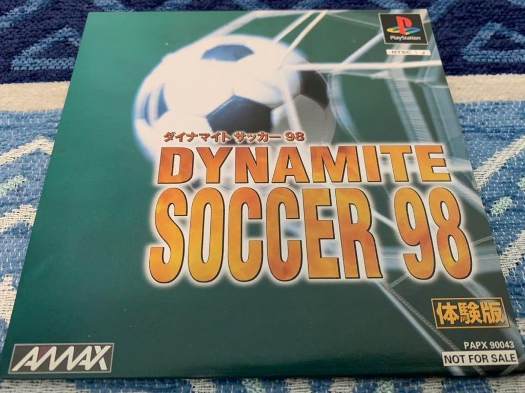 PS体験版ソフト ダイナマイトサッカー98 Dynamite soccer 体験版 未開封 非売品 送料込み プレイステーション PlayStation DEMO DISC