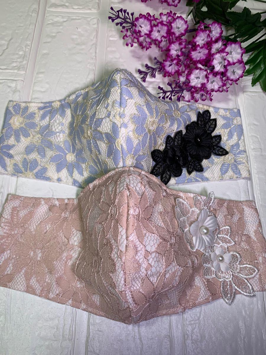 ハンドメイド手作り立体インナーレース【刺繍立体花モチーフ】2枚セット