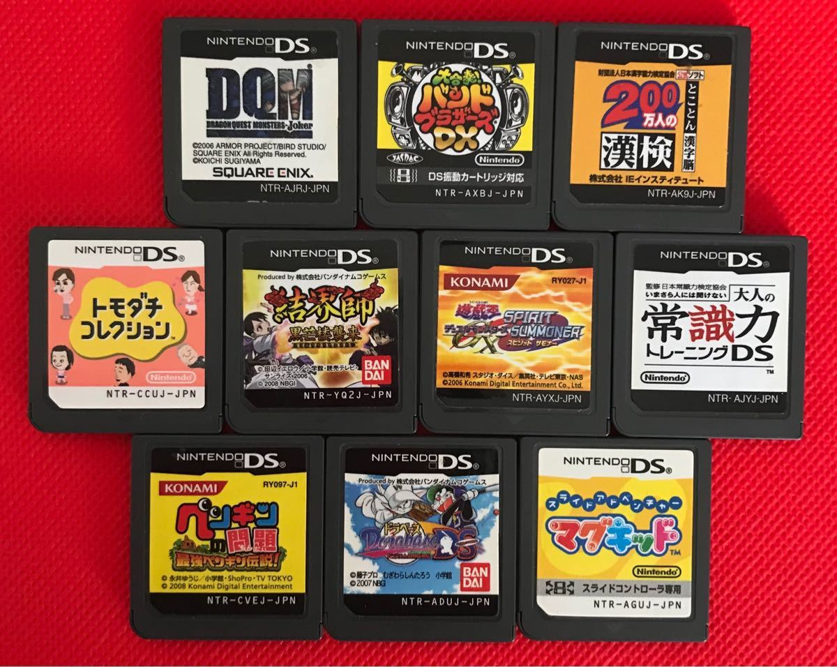 DS まとめ売り 224