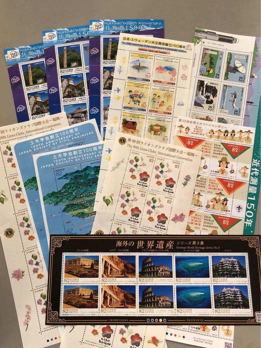 記念 切手 シート 未使用 レア 世界遺産